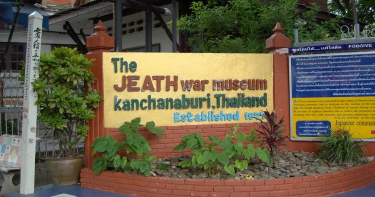 JEATH War Museum