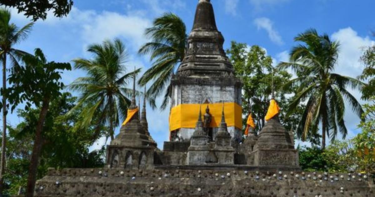 Khao Noi Cave Temple