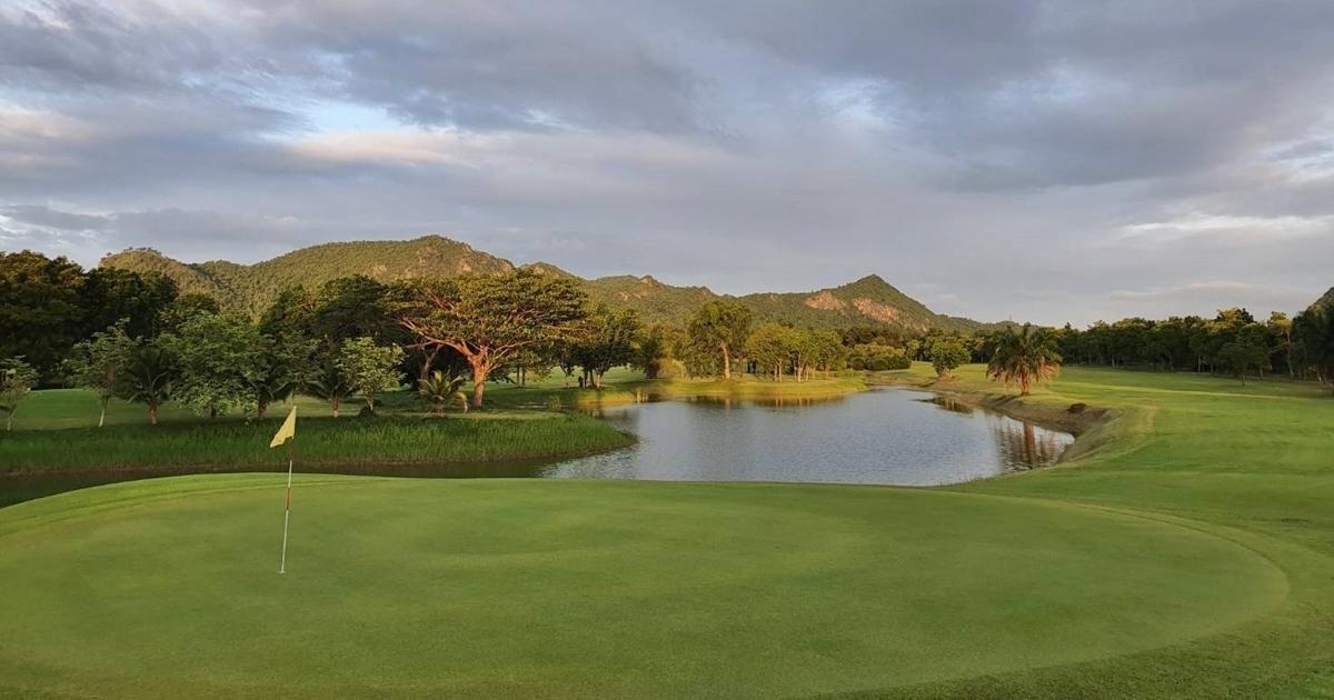 Mida Golf Club